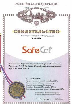 Свидетельство на торговый знак SafeCAT