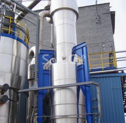 Каталитический дожигатель технологических газов, ОАО «Щекиноазот»
