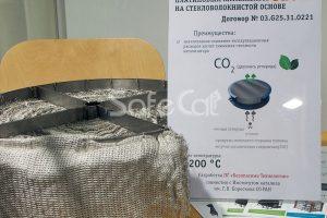 Каталитический картридж для установки газоочистки SC